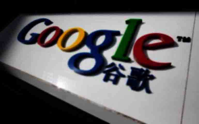 China is preparing to take revenge on the US with Google